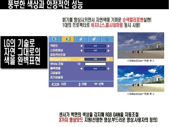 LG DX630-7.jpg